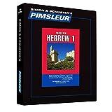 Kyпить Modern Hebrew I на Amazon.com
