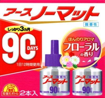 アースノーマット 取替えボトル 90日用 微香性 × 10個セット B0719P8C46  10個