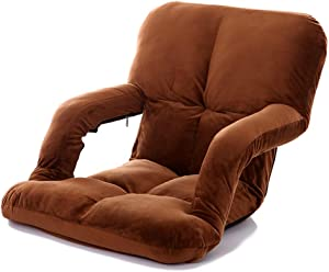 Effortsmy Folding Lazy Sofa Floor Chair Sofa Lounger Bed with Armrests Lounger Bed Chaise Couch,Brown