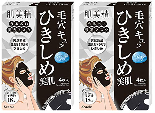 Kracie Hadabisei Facial Mask Clear (The type which tightens skin) 4 Sheets x 2 Pack Value Set