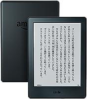 【本日限定】Kindleが5,280円から