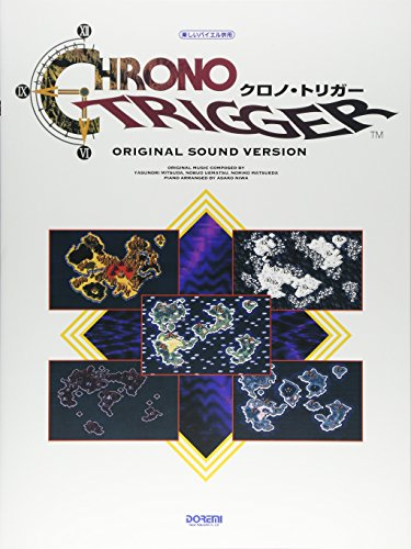 (Chrono Trigger Original Sound Version Piano Sheet Music)