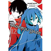 Kagerou Daze Vol 12