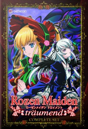Rozen Maiden Traumend: Box Set