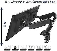モニタデスクマウント 360度回転 多角度調整可能 /(デュアルアーム/) 人間工学 LCD デュアルディスプレイ USBポート付き テレビ アーム LED GIBBON MOUNTS /[並行輸入品/]