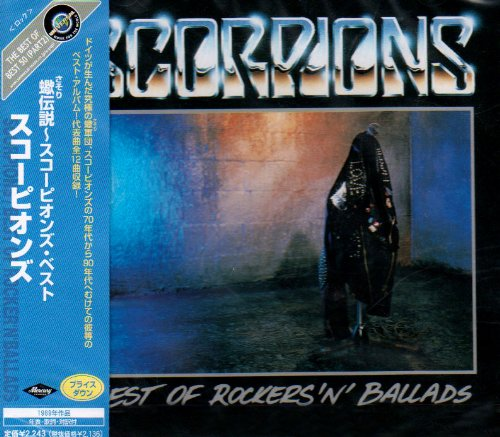 BEST OF ROCKER'N'BALLADS