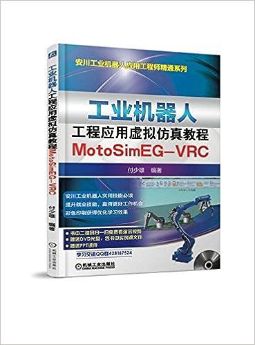 motosim software download