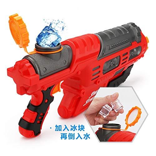 5billion Children's High Pressure Beach Outdoor Drifting Toy Water Gun Toys for Children Hobbies Action Toy Figures