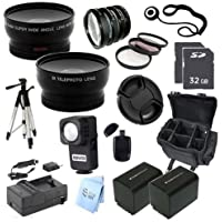 ULTRA PROFESSIONAL ACCESSORY PACKAGE: for JVC GY-HM70U / GY-HM70 HD Camcorder