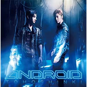 『ANDROID (SINGLE+DVD)』