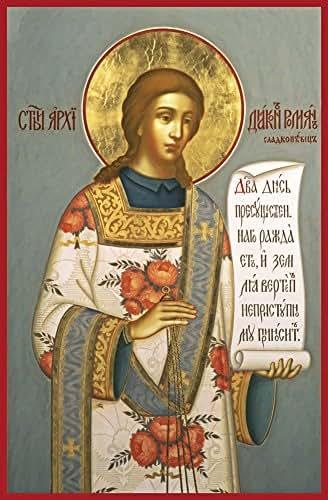Amazon.com: St. Romanos the Melodist Traditional Panel