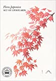 img - for Flora Japonica: Postcard Book book / textbook / text book