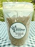 Za'atar Pure Blend - No Salt