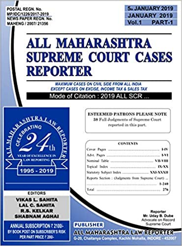 Buy Civil case judgment for Supreme Court - 2019 (Book post