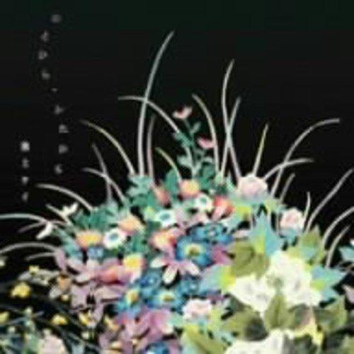 CD : Kei Ikegami - Hitohira.Futahira (CD)