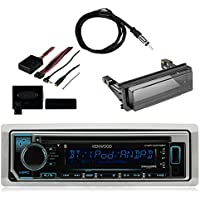 Kenwood Single DIN Bluetooth Marine Stereo Receiver, Metra Axxess Universal Steering Wheel Control, Metra Radio Cover Kit For Harley-Davidson Touring Motorcycle & Enrock Marine Antenna