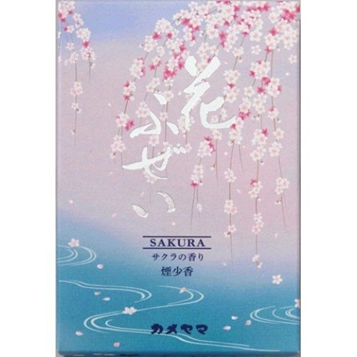 うめき翻訳シーフード花ふぜい 桜 煙少香 徳用大型 約220g