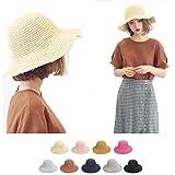 【Korean Style】 Straw Hat Bucket Hat / Straw Panama Hat / Panama Cap /Straw Fedora Hat (6.BROWN)