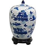 Classic oriental curved spice jar with a serene Asian landscape motif, rendered in sky blue over a white china background. Painting features detailed trees, mountains and pagoda. Display paired on a buffet, credenza, or breakfront, or individ...