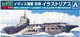 1/2000 World Series No.08 marine de la Royal Navy porte-avions illustrations Rias (Japon import / Le paquet et le manuel sont ?crites en japonais)