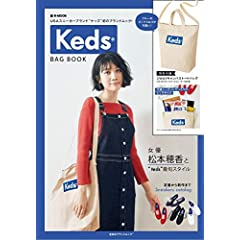 Keds 最新号 サムネイル