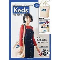Keds 表紙画像