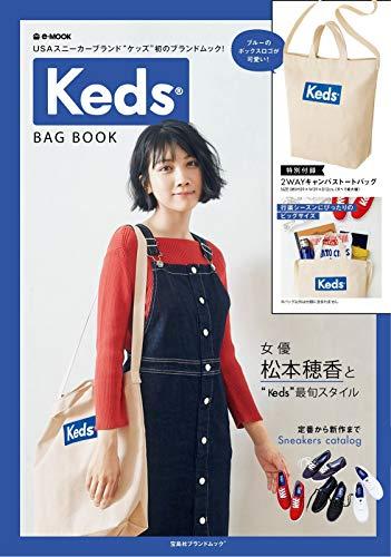 Keds BAG BOOK 画像 A