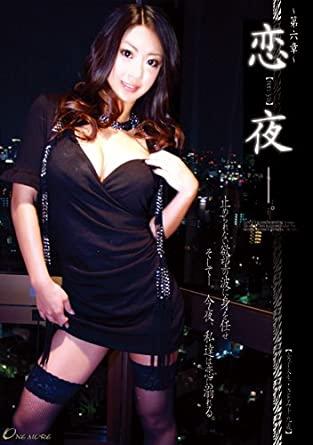 Japansk gal sex