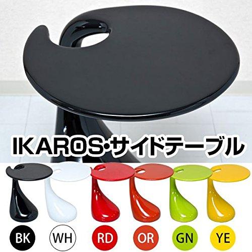 サイドテーブル 【IKAROS】 高さ56cm FRP ( 強化プラスチック ) グリーン ( 緑 ) B01M050HG4