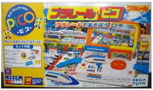 Let's play with Plarail Pico Plarail! by Sega