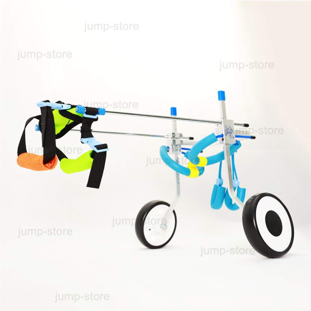 Silla de ruedas ajustable para mascotas-Pequeño
