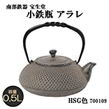 Comolife Japanese Traditional Craft 'Nambu Tekki' Tea Kettle , Pattern : Dots , Color : Grey , CPTY : 16.9 fl oz