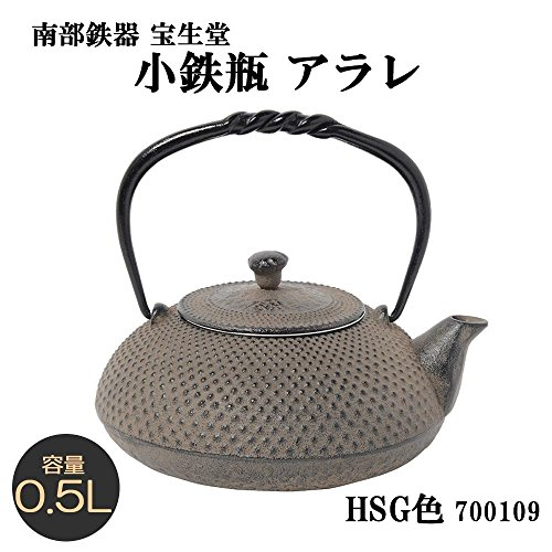 Comolife Japanese Traditional Craft 'Nambu Tekki' Tea Kettle , Pattern : Dots , Color : Grey , CPTY : 16.9 fl oz by Comolife