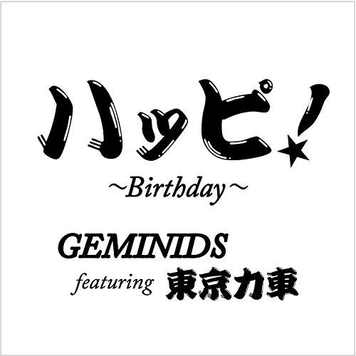 Happi! ~Birthday~ (feat. tokyo - Tokyo Birthday