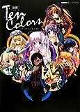 画集Ten Colors—ジュウニントイロ