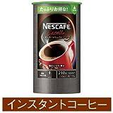 NESTLE(ネスレ) ネスカフェ エクセラ エコ&システムパック(つめかえ用) 210g