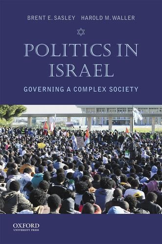 Politics In Israel: Governing A Complex Society
