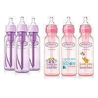 Dr. Brown's Baby Bottles Girls 6 Pack - 3 (8 oz) Lavender and 3 (8 oz) Pink b...