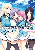 LOVELY×CATION2 初回限定版