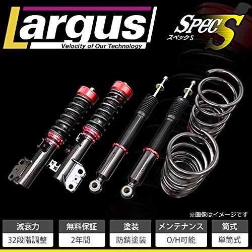 LARGUS ラルグス 車高調キット SpecS トヨタ プレミオ ZZT245 全長調整式 車高調 B07B3R5LGC