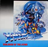 X-Men Children of the Atom TV Game Music No.1