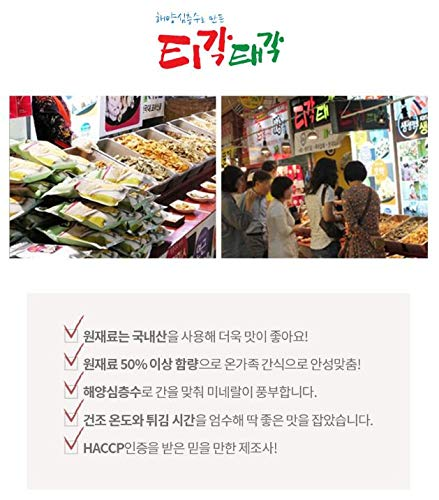 Korean Healthy Food Laver Seaweed Crisp Snack KIM BU GAK 25g x 6 티각태각 김부각 by Tigaktegak (Image #4)