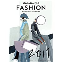 FASHION illustration FILE 表紙画像