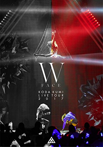 倖田來未 / KODA KUMI LIVE TOUR 2017 - W FACE -  [通常版]