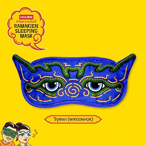 [Comfortable Ramayana Sleep Mask Blindfold for Travel, Meditation, Nap, Shiftwork – Blue] (Pretty Little Liars Halloween Costume)