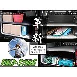 【パンチカーペットタイプ/ベージュ】Field Strike フルサイズ ベッド キット パンチカーペットタイプ エブリイ ワゴン DA17W