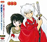 INUYASHA BEST SONG HISTORY(2CD)(regular ed.)