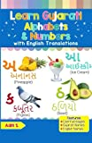 Learn Gujarati Alphabets & Numbers: Colorful Pictures & English Translations