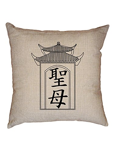 Holy Mother - Chinese/Japanese Asian Kanji Characters Decorative Linen Throw Cushion Pillow Case with Insert by Hollywood Thread
