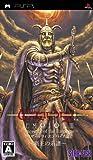 Wizardry Empire III: Haoh no Keifu [Japan Import]